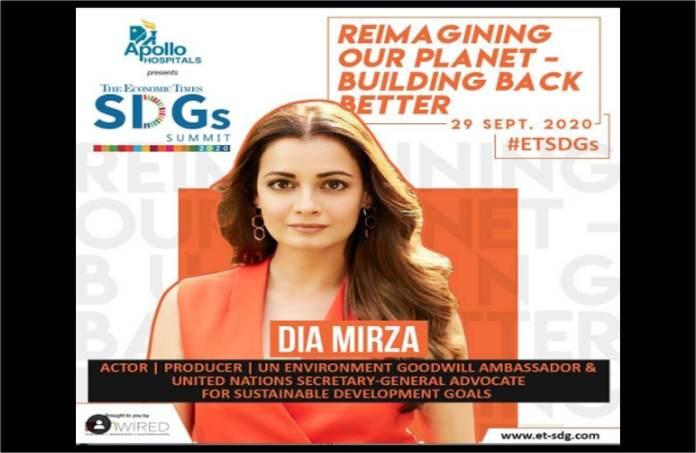 What Dia Mirza will talk at SDG Summit 2020