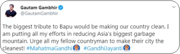 Mahatma Gandhi on his birth anniversary: Twitter