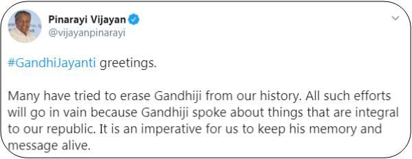 Pinarayi Vijayan @ Mahatma Gandhi Anniversary